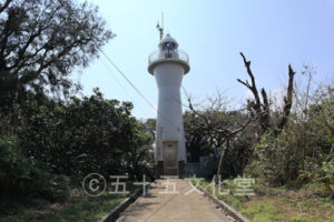 伊計島灯台