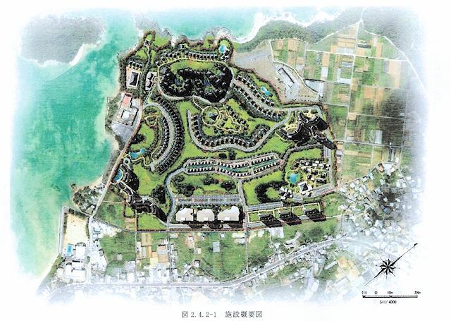 フォーシーズンズリゾート沖縄 施設概要図