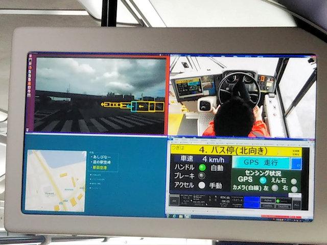 自動運転実証実験バス運転状況パネル