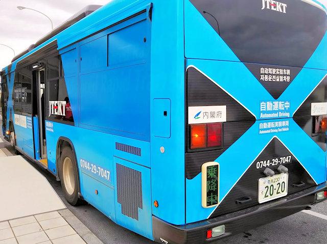 自動運転実証実験バス後部