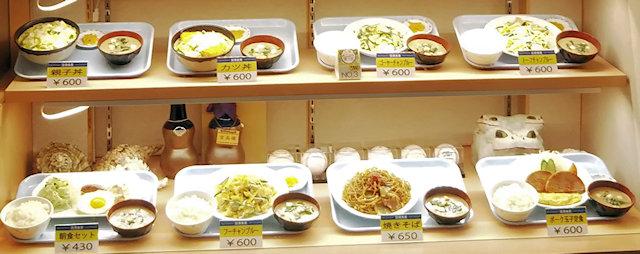 空港食堂の食品サンプルケース下部