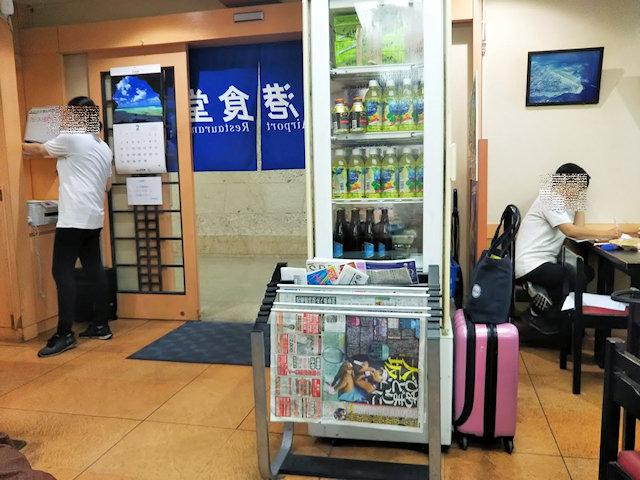 空港食堂 内観2