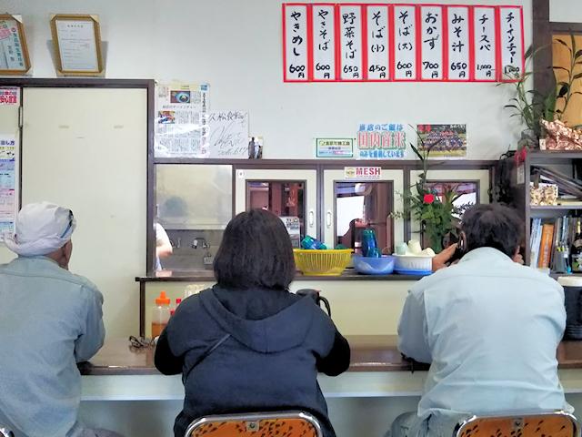 久松食堂のメニュー