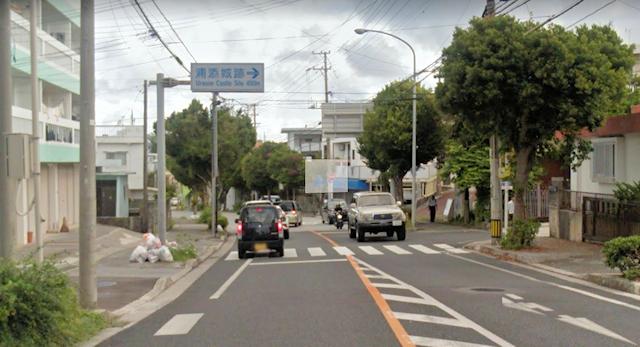 浦添城跡通り(県道153号線)からの入口