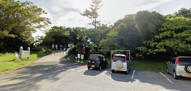 浦添城跡入口