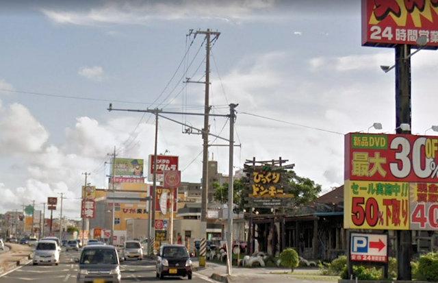 全国の郊外都市と変わらない沖縄の街並み