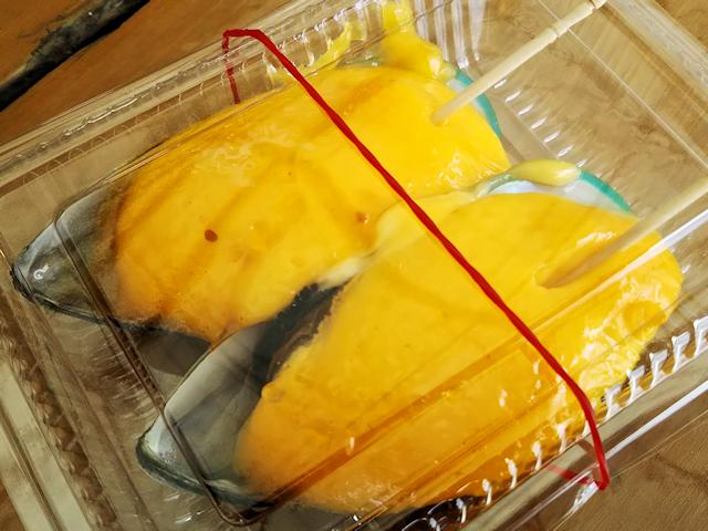ムール貝の雲丹ソース焼き:恩納村水産物直売店
